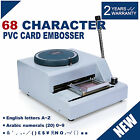 68 CHARACTER EMBOSSING EMBOSSER MACHINE UPDATED HEAVY DUTY MANUAL WISE CHOICE