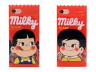 iPhone 7 & 7 Plus Japan Peko Milky Fruits Candy Cute Girl Boy Phone Case Cover