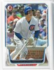 2011-2015 Bowman Chrome Draft [ Anthony Rizzo ] RC Rookie Cubs Pick List