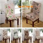 Stretch Spandex Dining Room Wedding Banquet Chair Cover Party Decor Seat Cover