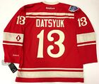 PAVEL DATSYUK 2014 WINTER CLASSIC DETROIT RED WINGS REEBOK PREMIER JERSEY NEW