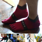 Hot New Men's Women's Socks Pure Cotton Sports Five Finger Socks Toe Socks tb