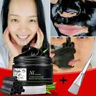 Bamboo Charcoal Blackhead Remover Deep Cleaning Peel Off Mud Face Mask + Brush