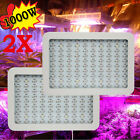 2Pcs 600W&1000W&1200W Double Chip LED Grow Plant  Light Full Panel Hydro Indoor