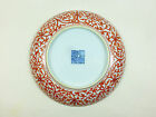 Antique Chinese 19th Century Qianlong Mark Iron Red Lotus Saucer Dish VERY FINE