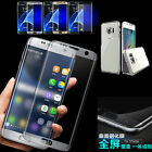Full Cover Tempered Glass Screen Protector for Samsung Galaxy S7 Edge Free Case