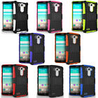 Hybrid Heavy Duty Case Cover For LG G3 Dual-LTE D856, D852, F400S, VS985