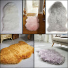 Faux Fur Sheepskin Rug in Pink, Grey and Cream, 60 x 90 cm (2'x3')