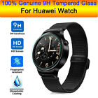 1-50pcs Premium Clear 9H Tempered Glass Screen Film Cover For Huawei Watch Lot