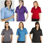 SIMON JERSEY LADIES SHORT SLEEVED OFFICE BLOUSE CORPORATE BUSINESS SMART SHIRT