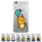 S2B Kakao Friends Inmold Hologram Slim Bumper Cover Case For Apple iPhone 7 Plus