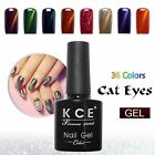 3pcs/lot Cat Eyes 10ml Stylish Manicure UV Gel Polish Nail Varnish Colors U-pick