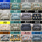 Stretch Elastic Sofa Couch Slip Covers Flower Pattern Pet Protector 1 2 3 Seater