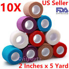 10PCS Self Adhesive Bandage Rolls Strong Elastic Adherent Tape First Aid Wrap