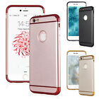Ultra Slim Hybrid Pattern Rubber Soft TPU Back Case Cover for iPhone 6/ 7/7 Plus
