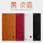 Original Luxury Nillkin PU Leather Flip Case PC Cover For Sony Xperia XZ Premium