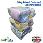 3 x 10 KG BAG OF MIXED COLOURED CLEANING RAGS