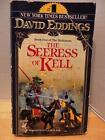 THE SEERESS OF KELL Paperback Book Fantasy # 5 of Malloreon David Eddings Five