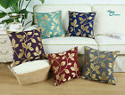 "CaliTime Cushion Cover Pillow Shell Reversible Bigs Leaves Jacquard Home 18""x18"""