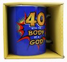Inside Out 40th 60th Birthday Present Novelty Ceramic Boxed Gift Mugs NEW
