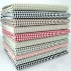 2mm check - KENT 2 YARN DYED GINGHAM - COTTON FABRIC - NEW check size
