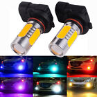 2Pcs 9005 COB LED 6000K Car Auto Fog Light Lamp Bulbs Headlight Super Bright