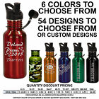 personalised glass water bottles - Personalized 17oz Water Bottle Prom Glasses Mugs Custom Engraved Formal Dance