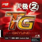 DHS Skyline-TG2 (Control+Spin) Pips-In Table Tennis rubber, NEU