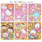 SANRIO CHARACTERS HELLO KITTY PEKKLE MESSAGE NEW YEAR RED POCKET ENVELOP (7029)