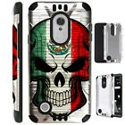 SILVER GUARD For LG Aristo 2 X210 Tribute Dynasty Brushed Phone Case Cover L12