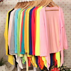 1pc Women's Casual Long Sleeve Cardigan Summer Very Thin Sweater Coat Outwear