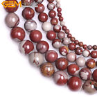 Natural Round Dark Red Australia Noreena Jasper Stone Beads Jewelry Making 15""