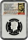 2017 S Silver 50c From 10-Coin Silver Set Early Releases NGC PF70 U.C. (P.S.)