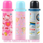 JAPAN SANRIO JEWELPE KITTY SHINKANSEN 470ML STEEL VACUUM BOTTLE W/ NECK STRAP