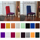 Внешний вид - Short Dining Chair Cover for for Restaurant Wedding Party Banquet 16 Colors