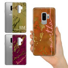 PERSONALISED AUTUMN COLOR MARBLE EFFECT RUBBER PHONE CASE FOR SAMSUNG PHONES