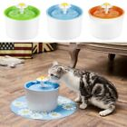 Внешний вид - Automatic Pet Dog Cat Water Drinking Flower Fountain Drink Dish Filter Bowl HOT