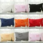 Queen/Standard 100% Cotton Pillow Case Cover Home Bedding Pillowcase 48cm*74cm image
