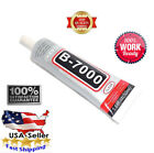 B-7000 Glue Industrial Adhesive For Phone Frame Bumper Jewelry 15ml 50ml NY Ship