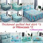 Thickened Quilted Single Piece Bed Skirt Double Lace Cover Set Polyester Cotton image