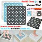 Anti Non Slip Bath Shower Mat Large Strong Suction PVC Foot Massage BATHROOM RUG