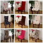 Внешний вид - Dining Room Wedding Banquet Chair Cover Party Decor Seat Cover Stretch Spandex