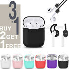 Внешний вид - NEW 3 IN 1 AirPods Silicone Case Cover Protective Skin for Apple Airpod Charging