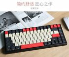 Keycool 84 mini mechanical keyboard cherry mx switch brown PBT