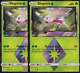 2x Shaymin Prism Star 10/181| Pokemon Team Up