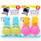 2PCS Baby Kids Stroller Trolley Blanket Clip Holders Safety Clip Pram Peg Clamp