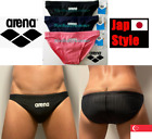 Arena PAST1903 Japan-Style Men's Competition Swimwear Speedo (Japanese-style)