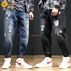 Mens Loose Denim Pants Ripped Stretch Harem Cropped Jogger Jeans Plus Size 28-48