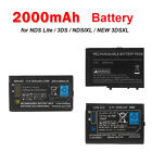 3.7V 2000mAh Battery Tool Pack for Nintendo NDS Lite / NDSXL / 3DS / NEW 3DSLL