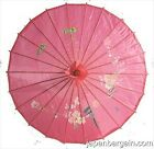 JapanBargain Brand Japanese Chinese Umbrella Parasol 22-inch Different Color